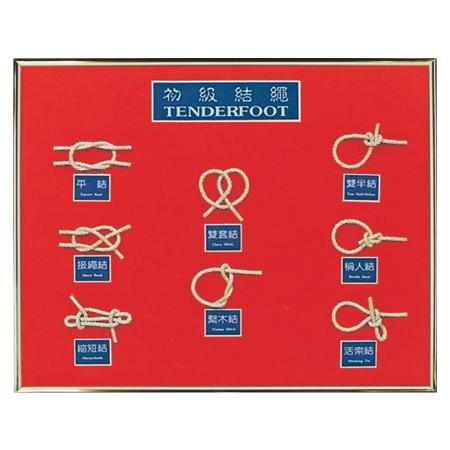 初級結繩DIY板(教學品)