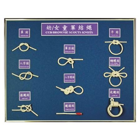 幼、女童軍結繩DIY板(教學品)