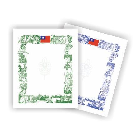 活動用證書用紙(A5)-2色
