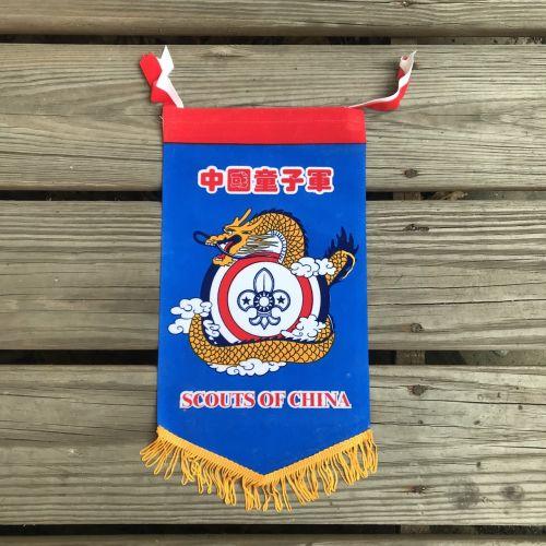 童軍紀念旗