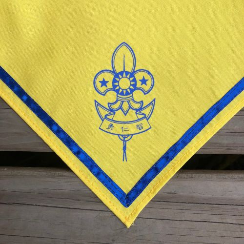 高級徽領巾(黃色)75cm