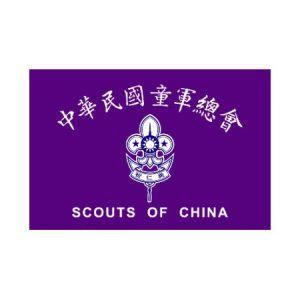 中華民國童軍總會旗 (正六號、七號)
