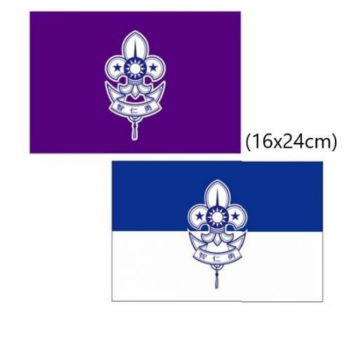童軍徽旗、童軍團旗-一號