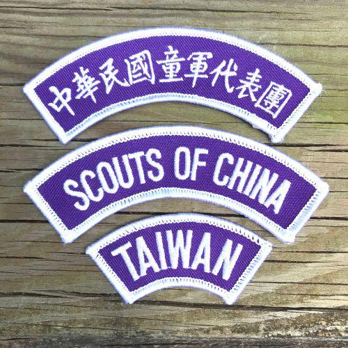 代表團肩章 - 中文、英文、TAIWAN