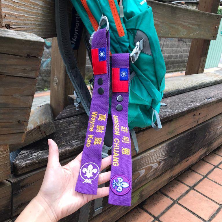 客製-專屬行李飄帶/1個即可訂做(世界徽or童軍徽)