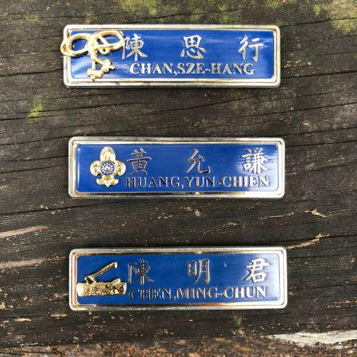 磁鐵名牌(訂做需等待)