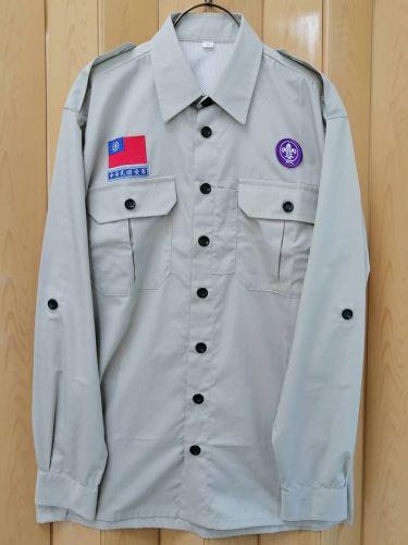 世界徽工作服(卡其)