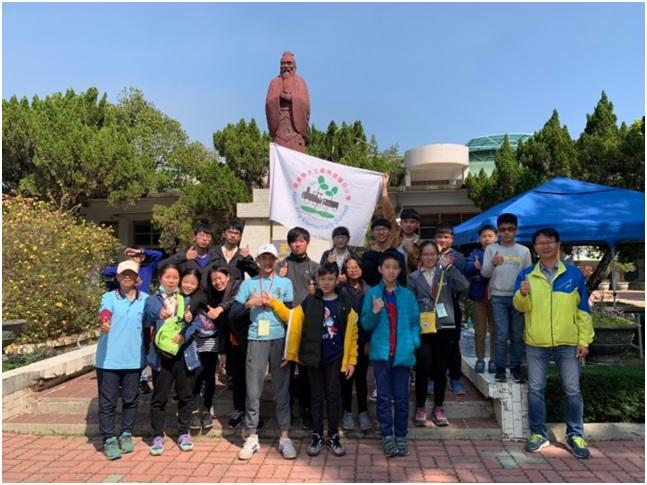 2020童軍暑期農村探索體驗活動